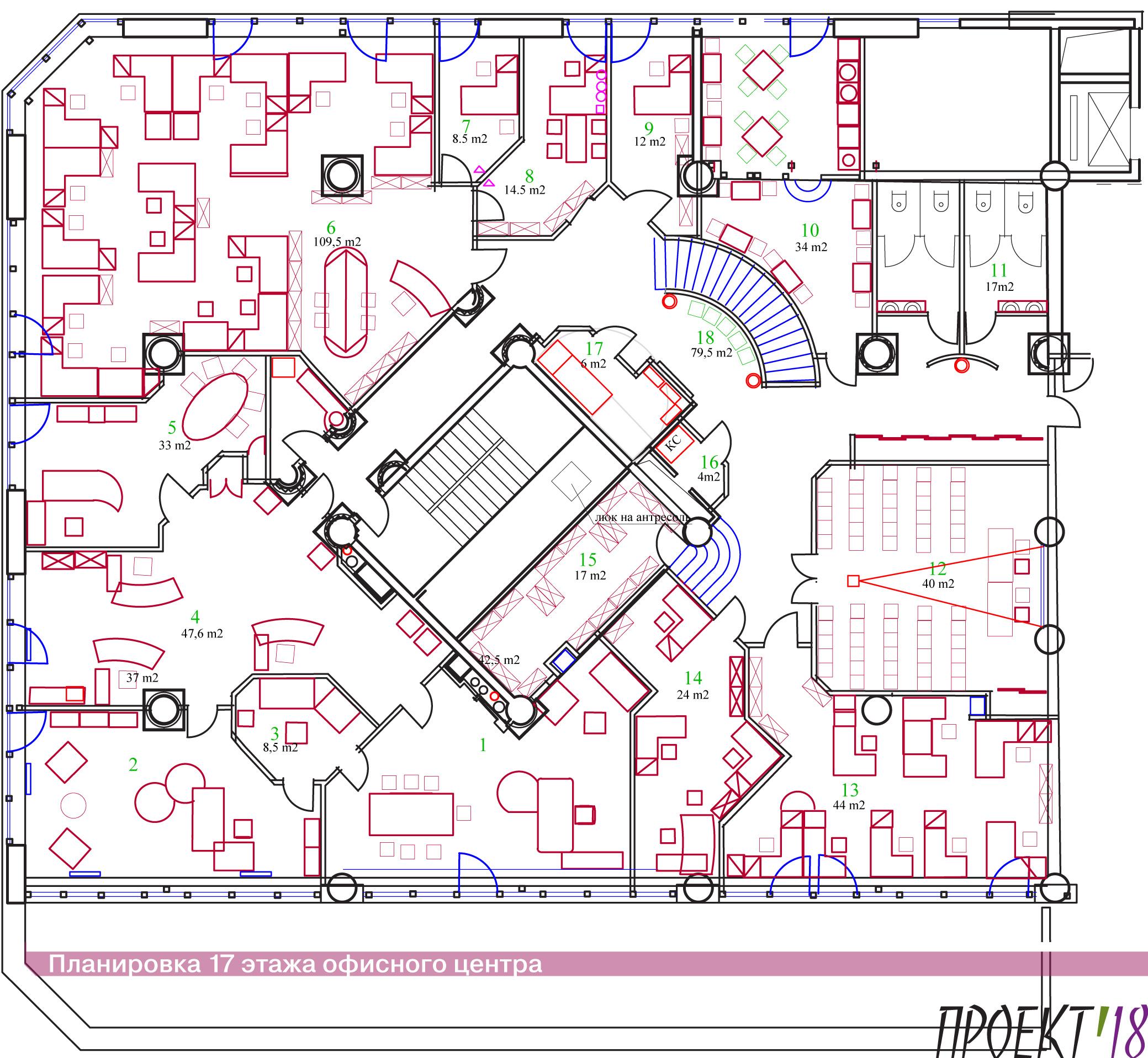 Дизайн офиса на фрунзенской